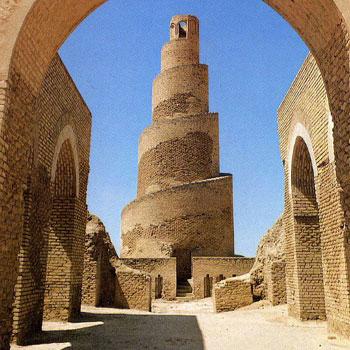 سامراء  (سر من رأى ) عراق 2.jpg