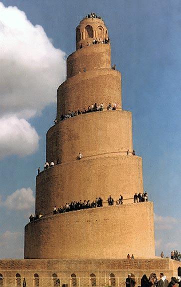 سامراء  (سر من رأى ) عراق.jpg