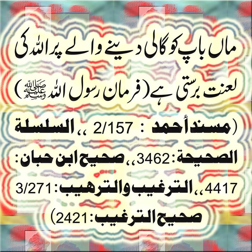 10407227_778135338921404_8499895883943245266_n (1).jpg