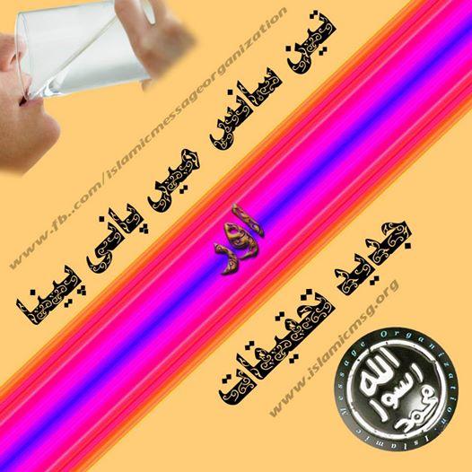 13216_611243689009501_8597698586422435111_n.jpg