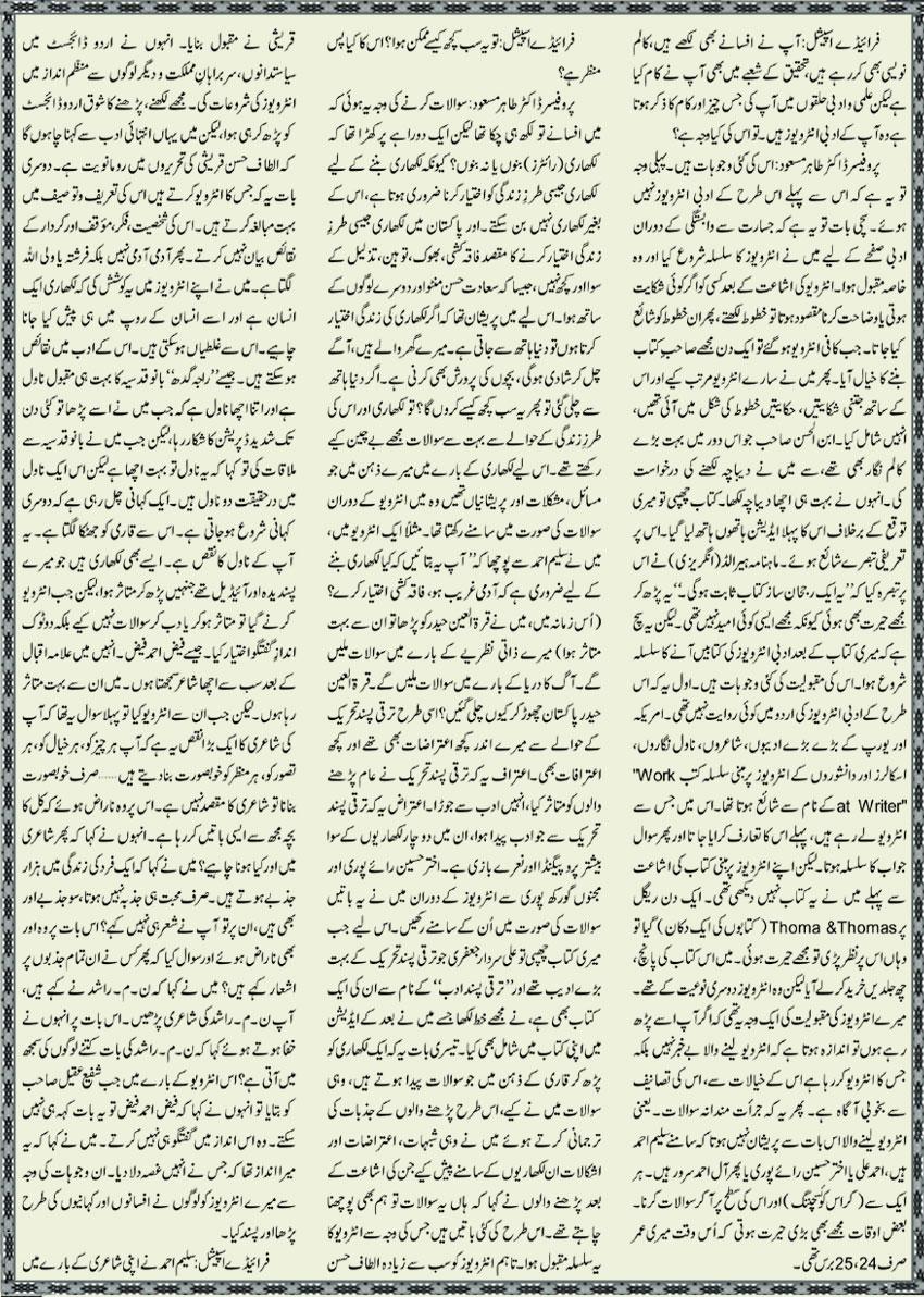 Dr Tahir Masood-4.jpg