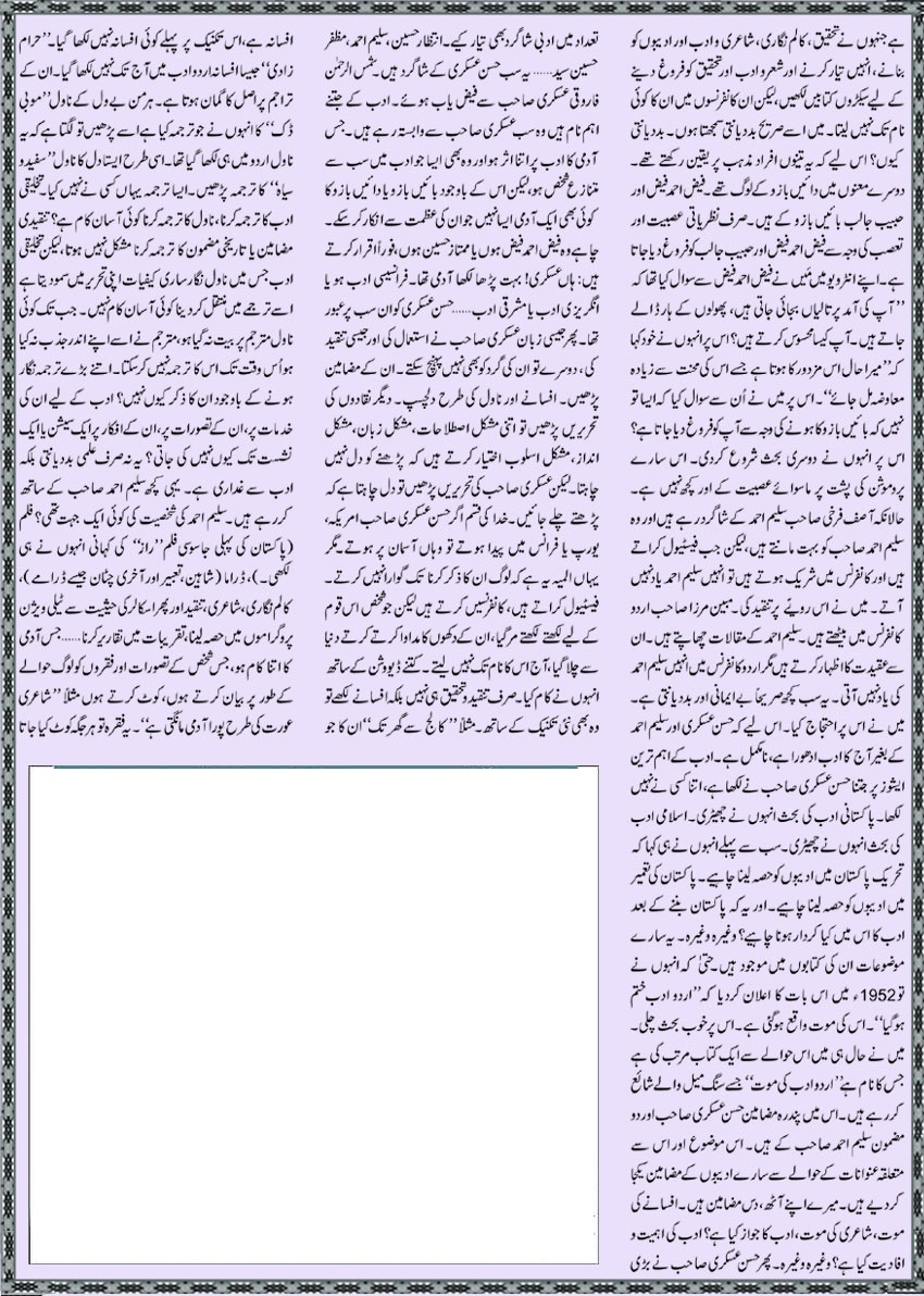 Dr Tahir Masood-8.jpg