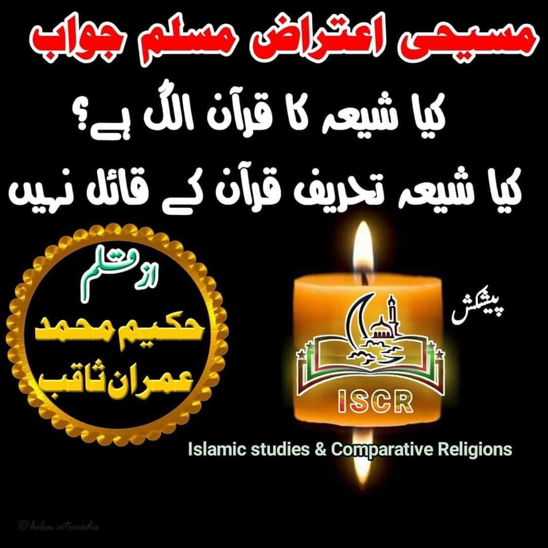 FB_IMG_1579110740947.jpg