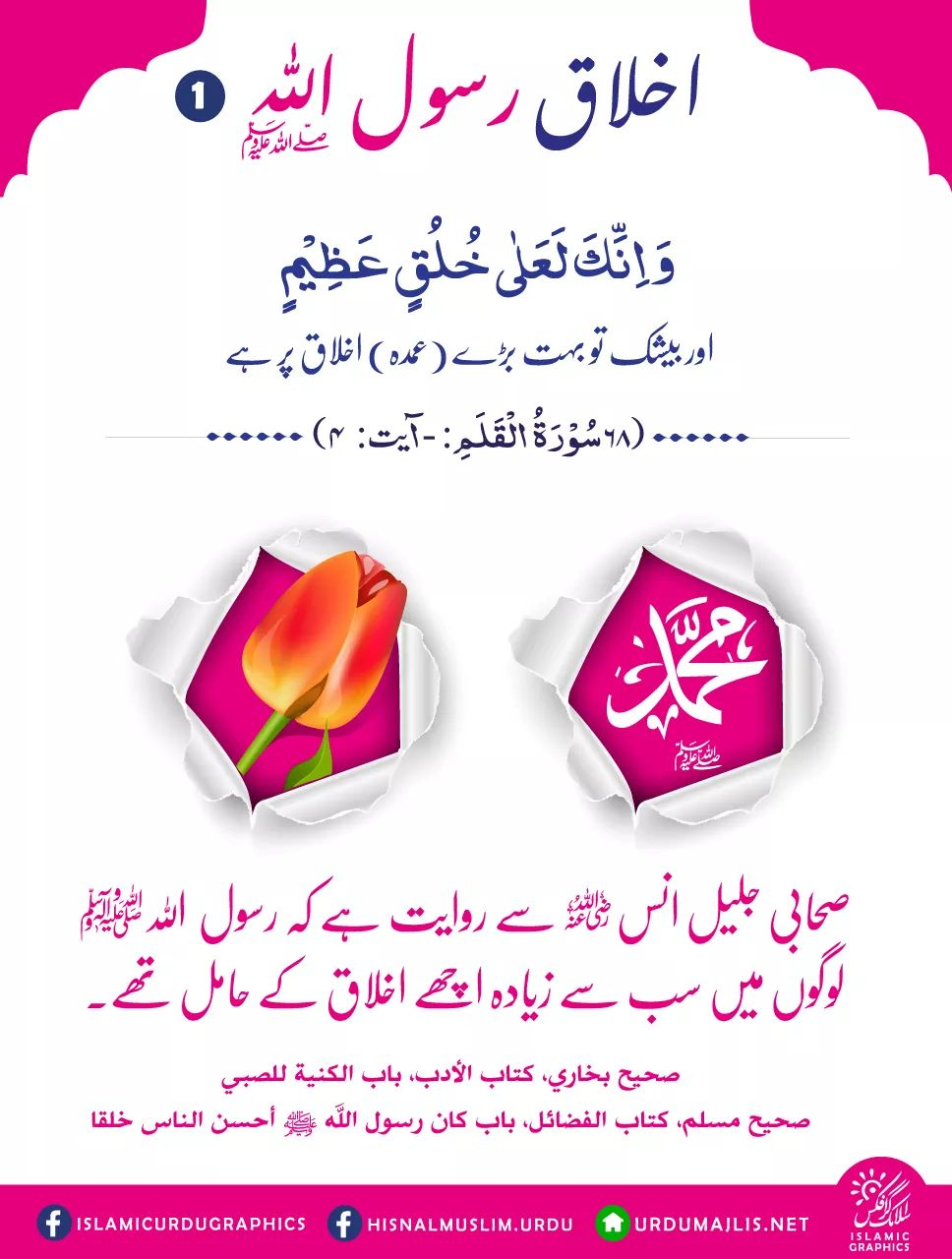FB_IMG_1603771632863.jpg