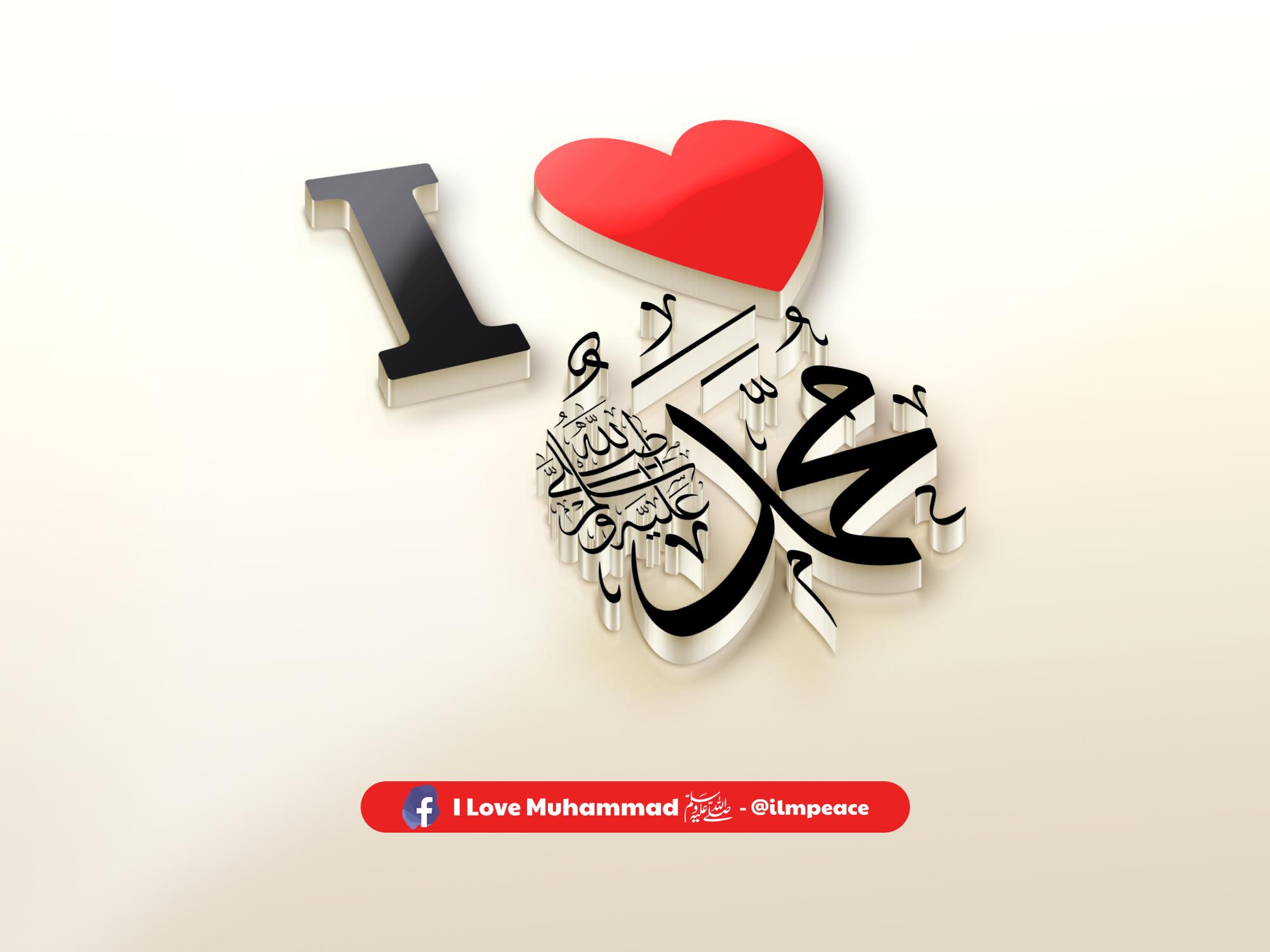 I Love Muhammad JPG.jpg