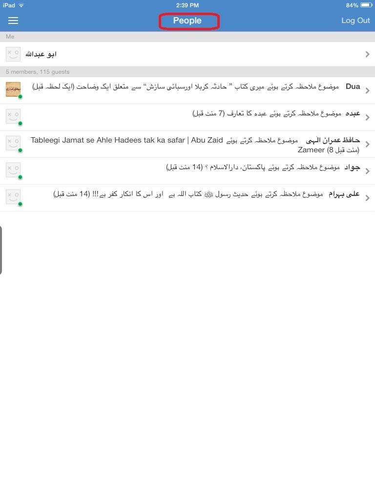 Mohaddis Forum 10.jpg