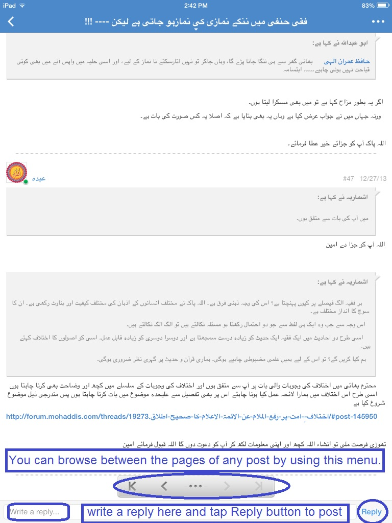 Mohaddis Forum 13.jpg