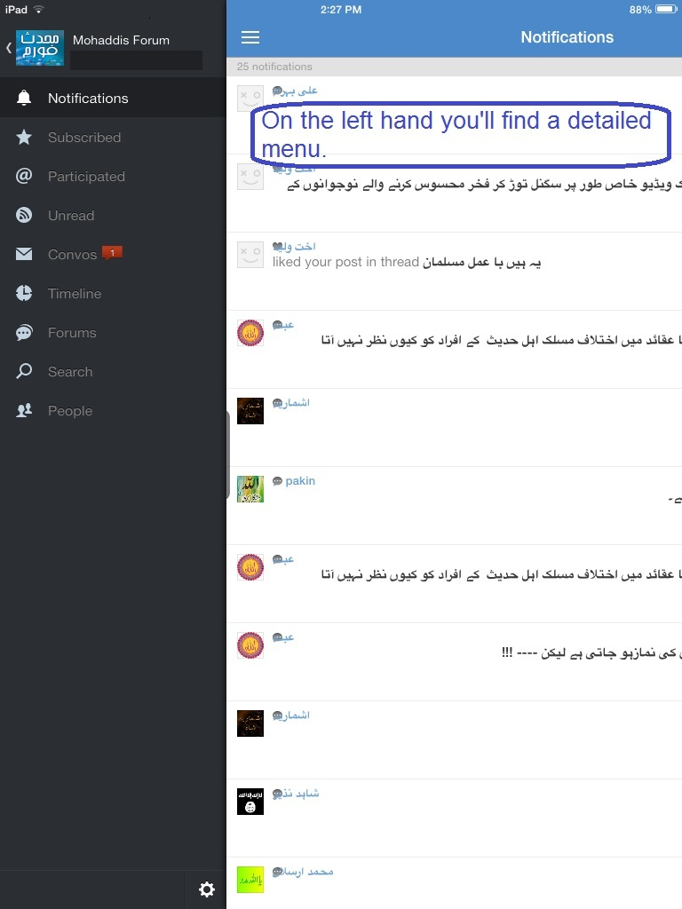 Mohaddis Forum 5.jpg