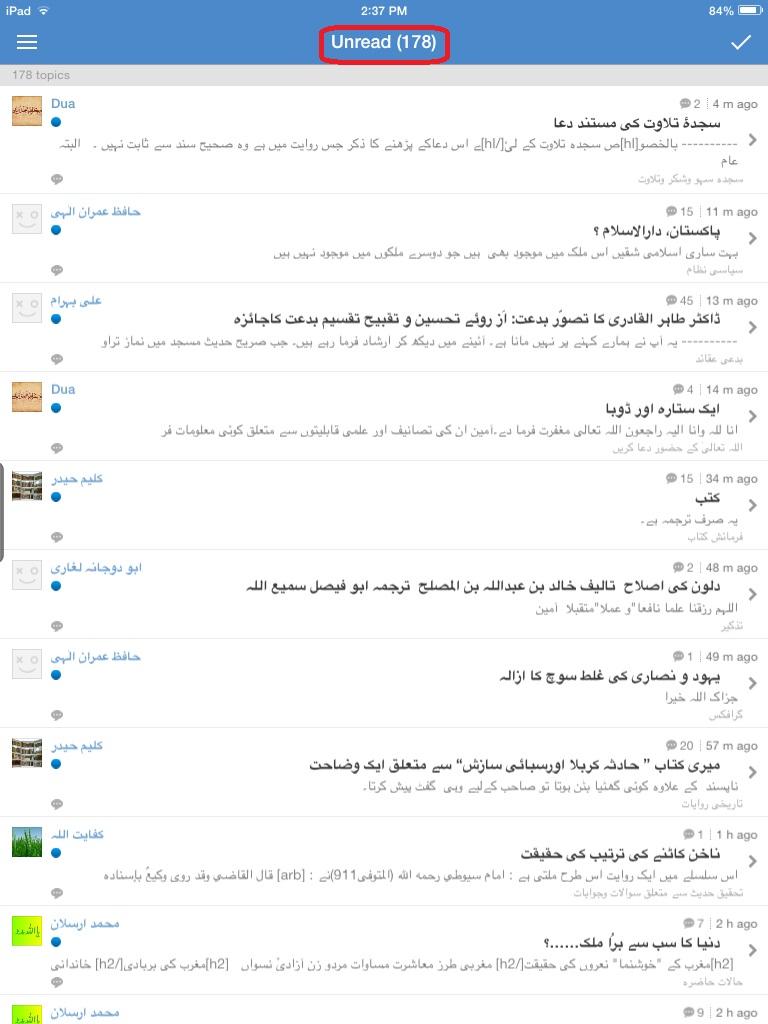 Mohaddis Forum 7.jpg