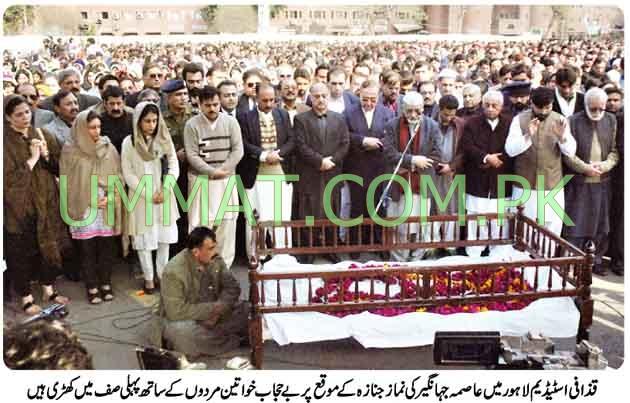 PIC_Asma Jahangir funeral in Qazafi Stadium_UMT_14-02-18.jpg