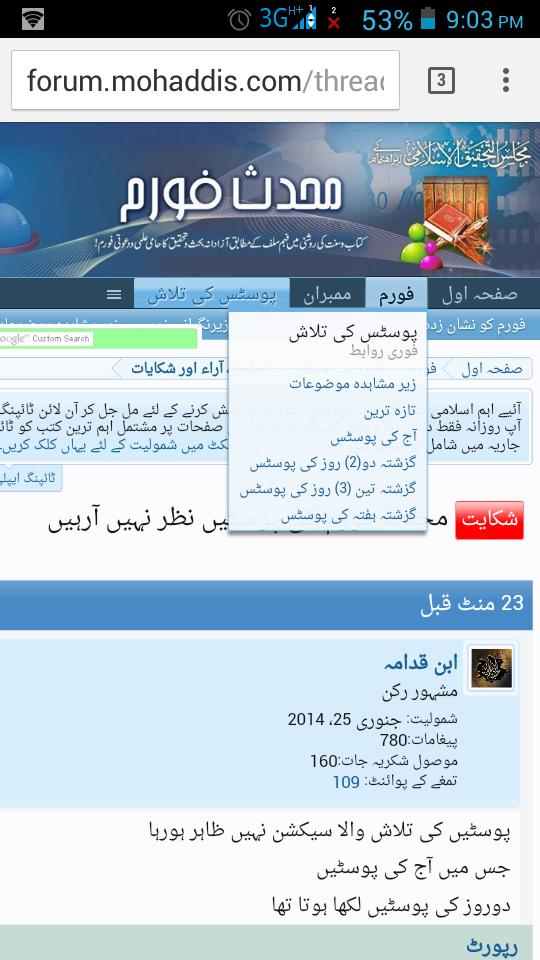 Screenshot_2015-07-30-21-03-27.png