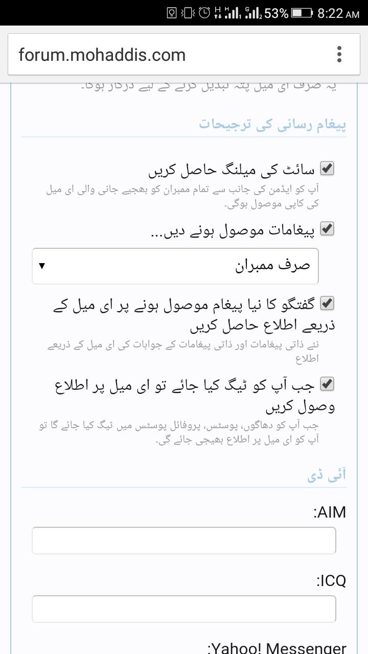 Screenshot_2016-05-13-08-22-22.png
