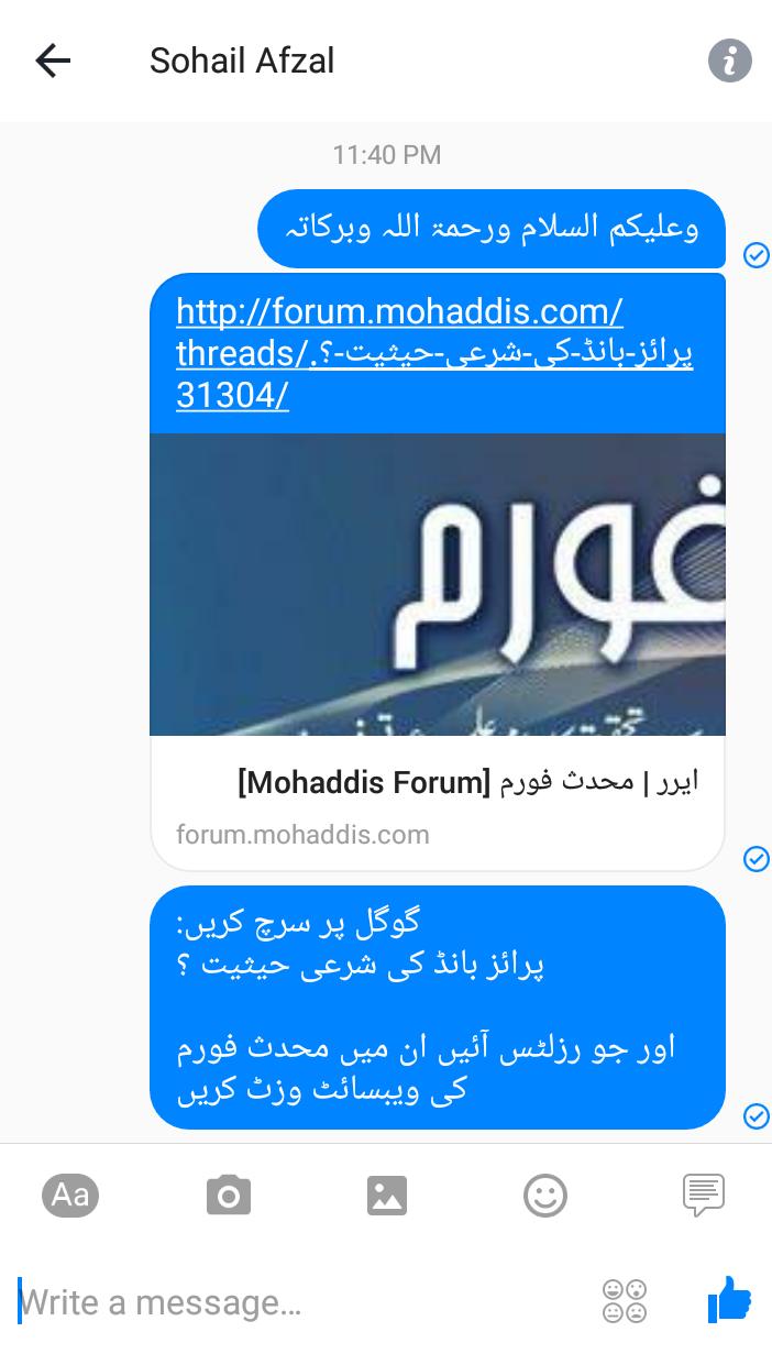 Screenshot_2016-11-17-23-46-31.png
