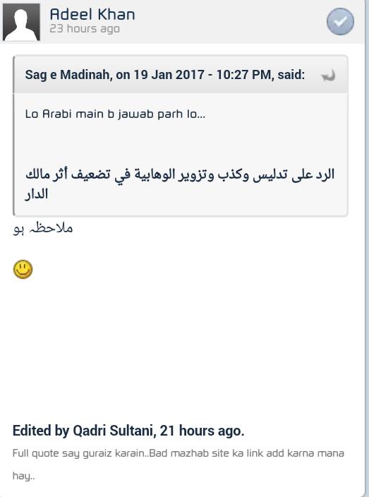 Screenshot_2017-01-21-19-32-28-1.png