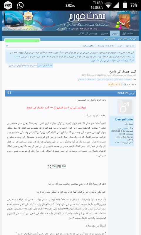 Screenshot_20170519-150241.png