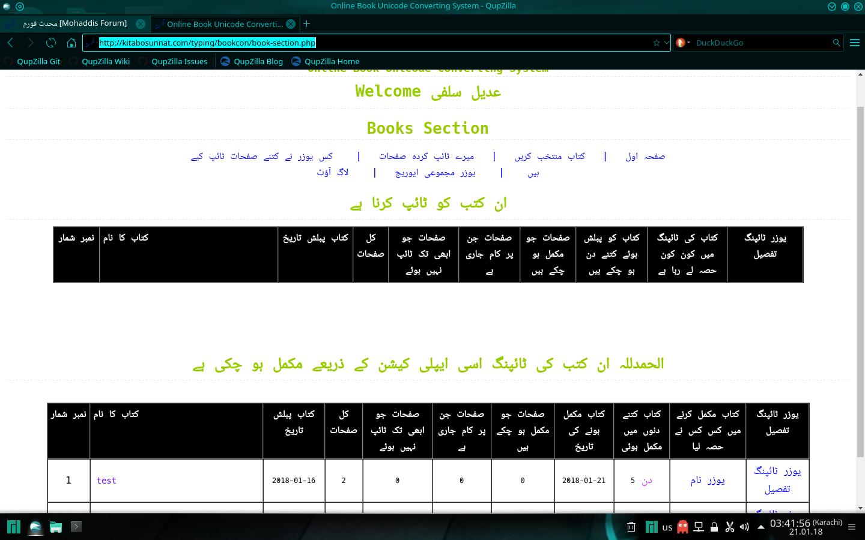 Screenshot_20180121_034159.png