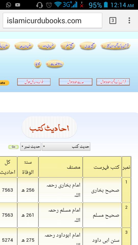 Screenshot_2019-04-24-00-14-35.png