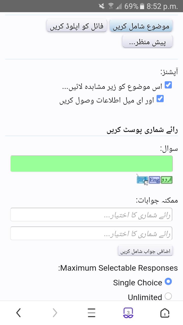Screenshot_20190715-205244.png