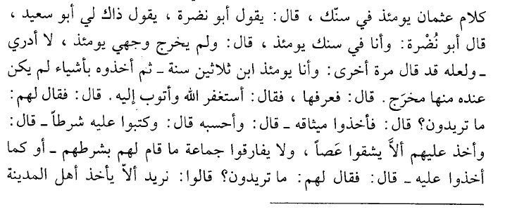 shadat1.png