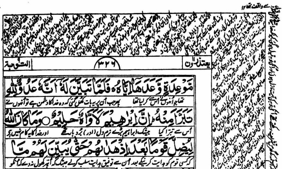 tahreef-maqbool-08a (1).jpg