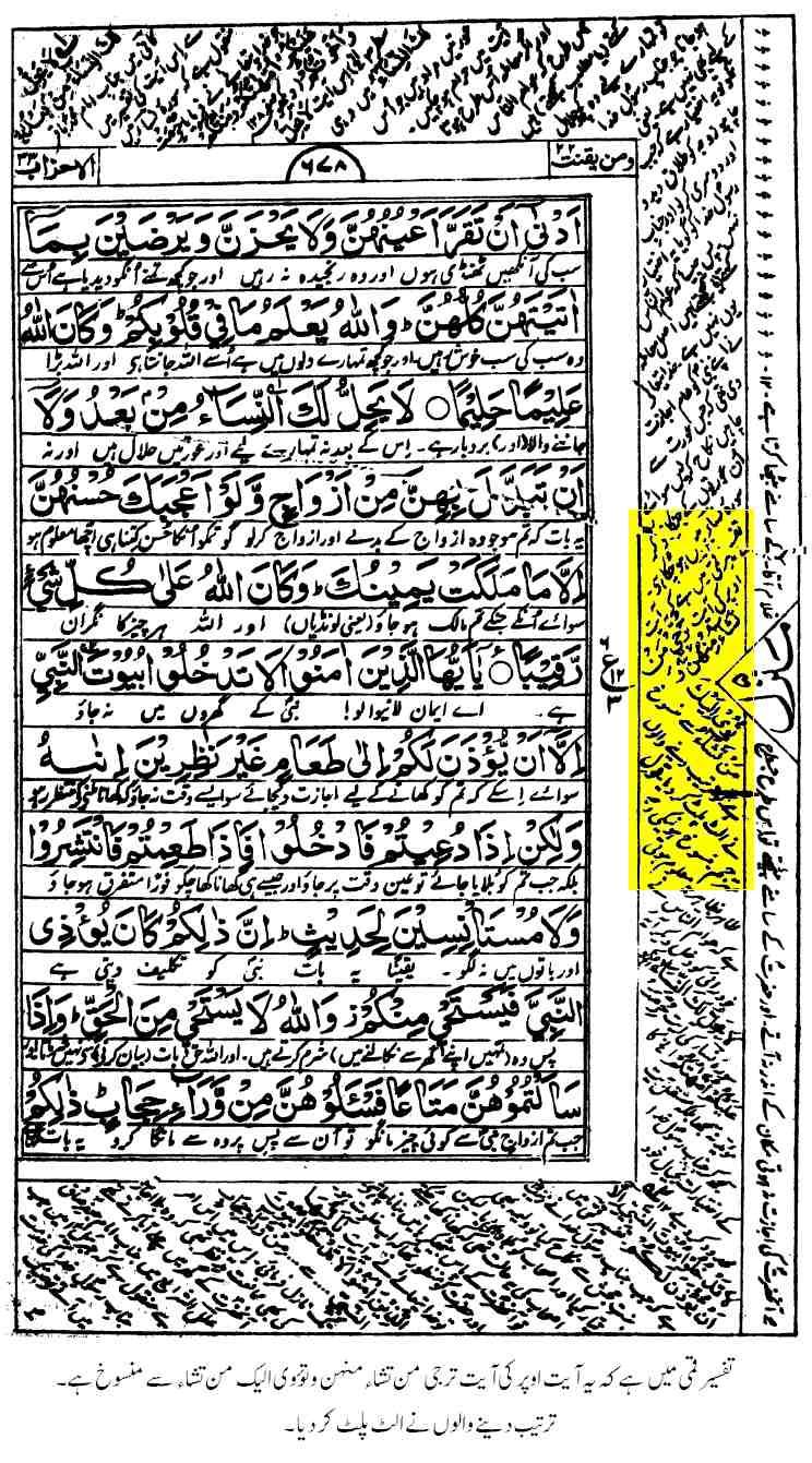 tahreef-tarjuma-maqbool-05.jpg