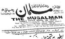 The_Musalman_Paper.jpg