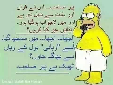 Wahabi.jpg