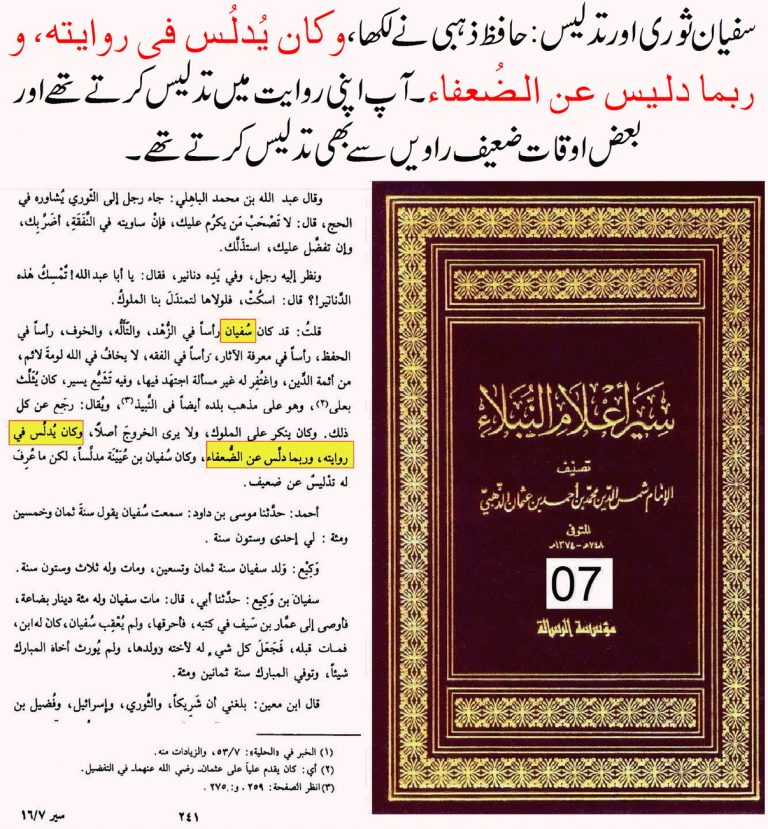 Zahabi-And-SUfiyan-_03B-768x829.jpg